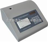DS/CM-02N台式氨氮水质测定仪