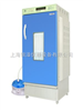 LRH-250-YG藥物穩定性試驗箱