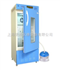 LRH-250-Y藥物穩定性試驗箱