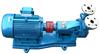 W旋涡泵|不锈钢漩渦泵