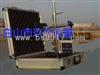 LS23-HS-2便攜式流速儀/便攜式水文流速流量儀