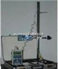 LS23-TYJ-2/LS23-TYJ-II有线水文流速测算仪/流速仪(测算仪+传感器)