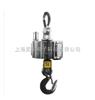 耐高温吊钩秤电子钩秤(终身维护)10吨无线电子吊秤