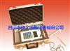 LS66-YKS-Ⅵ流速流量仪/(水管道 渠道 河流)0.1-8m