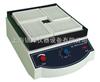 QL-9001微孔板快速振蕩器