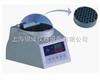 GL-1800(干式)微量恒温器