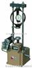 石灰土无侧限压力仪YYW-1型