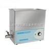DL-60D超聲波清洗器