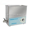 DL-720D超聲波清洗器