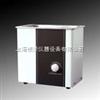 DL-100D超聲波清洗器