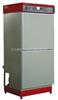 混凝土标准养护箱YH-40B型
