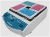 QB-9001(调速、定时)微孔板快速振荡器