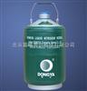 YDS-10  YDS-50  YDS-100-200YDS系列液氮生物容器