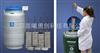 YDS-30-125F  YDS-35B-200F  YDS-100-200FYDS(F)系列翻盖内塞式大口径液氮生物容器