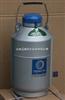 YDS-2.5F  YDS-8-80FYDX 吸附式液氮容器