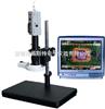 XD-10A[现货供应]XD-10A大景深单筒电视显微镜