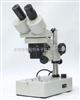 XTJ-4400[现货供应]XTJ-4400体视显微镜
