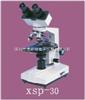 XSP-31江西凤凰XSP-30系列生物显微镜