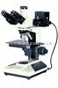 RX2003A[现货供应]RX2003A正置金相显微镜