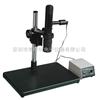 XDC-10AS[现货供应]XDC-10AS同轴光视频(lcd检测)显微镜