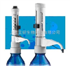 艾本德4961000063 varispenser plus瓶口分液器20-100ml