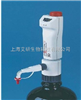 普兰德4700361标准型数字瓶口分配器5-50ml