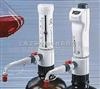 普兰德4730341有机型数字瓶口分配器1-10ml
