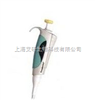 4641010赛默飞世尔F1单道可调移液器0.2-2μl(微型管咀)