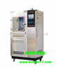 LX-500淋雨试验箱|淋雨实验箱-南京环科试验设备