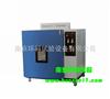HS-500恒温恒湿试验箱|恒定湿热试验箱-现货直销