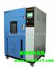 SN-500江西风冷氙灯老化试验箱|氙灯耐气候试验箱