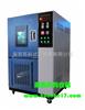 QL-125河北臭氧老化试验箱|臭氧老化试验设备