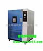 GDW-010D徐州现货高低温试验箱|低温试验箱
