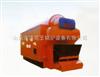 0.5吨、0.7吨、1吨、2吨、4吨、6吨卧式蒸汽锅炉卧式蒸汽锅炉13396219070