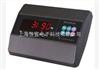 台秤仪表XK3190-A6