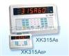 XK315A6称重显示器