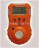 TDV-866便携式单一气体检测仪