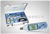 PHB-2便攜式pH計