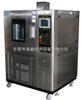 GX-3000恒温恒湿试验箱
