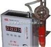 DS-ⅢC大气采样器