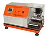GX-5093鞋帮抗切割试验机