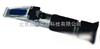 DS-I2折射率测定折射仪