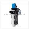 FESTO自动排水过滤器@广州FESTO总经销