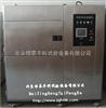 HT/CJX-150下高温打击实验机