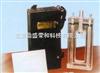 DS-2孔板多级流量计