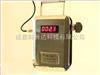 KDGCC-1000粉尘浓度传感器