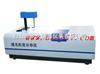 GJ03-Z01激光粒度分布儀