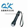 JW7620固态微型强光防爆电筒-海洋王手电筒 JW7620,防水,充电JW7620A价格 铝合金电筒