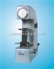 HR-150A洛氏硬度計