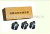 HNX漆膜回粘性測定器